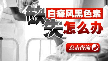 武汉自体表细胞种植治疗白癜风都有哪些要求