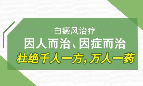 武汉白癜风医院哪里好?哪些方式有助于白癜风正确治疗